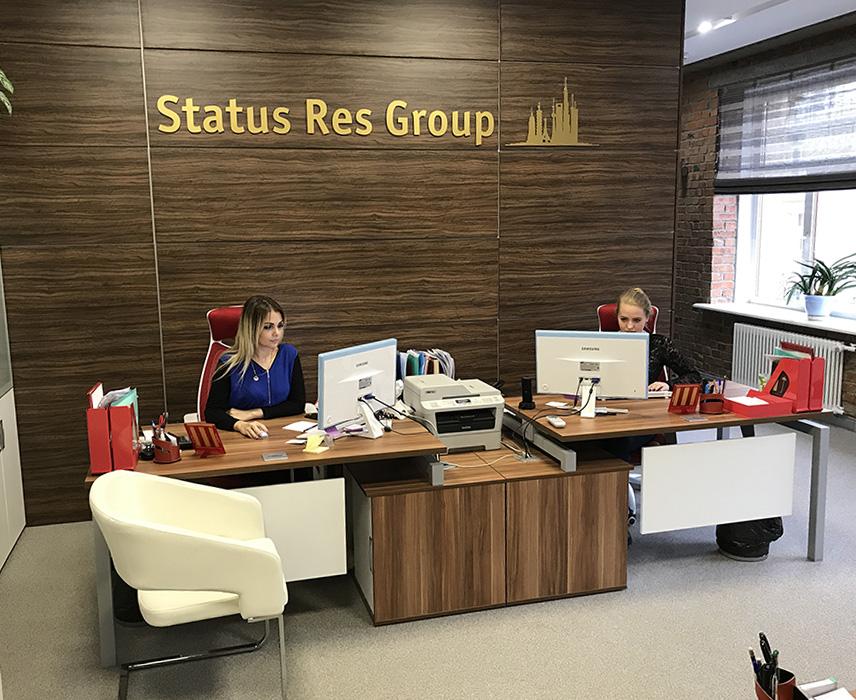 Аренда офисов в БЦ Бизнес-Депо